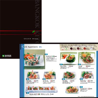2011_10_menu.jpg