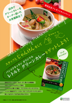 md-greencurry-2.jpg